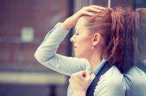 A Deeper Look into Stress